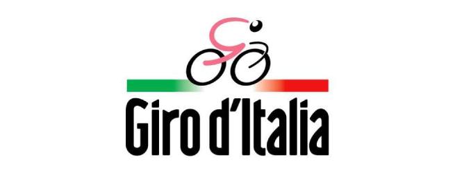ロードレース・ジロ・デ・イタリア