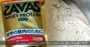 プロテインは1日にどのくらい飲んだら良いの?痩せて筋肉をつけるためのプロテインの飲み方