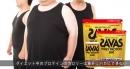 ダイエット中のプロテインのカロリーは高い!飲み合わせでプロテインは太る
